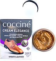 Крем античное золото Кочине Coccine для гладкой кожи с губкой