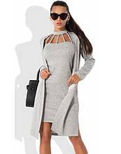 Трикотажне плаття в комплекті з кардіганом Д-1262