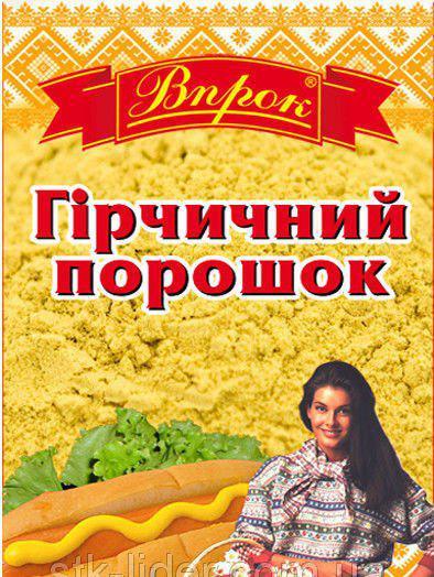 """Горчичный порошок натуральный 100г """"Впрок"""""""