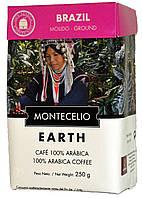 """Кофе молотый """"Montecelio"""" Brazil (100% Арабика) 250г."""