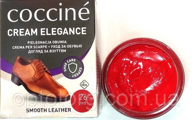 Червоний яскраво червоний крем для гладкої шкіри Кочині