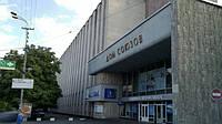 Информация для жителей Днепра! Мы переехали ещё ближе к центру))