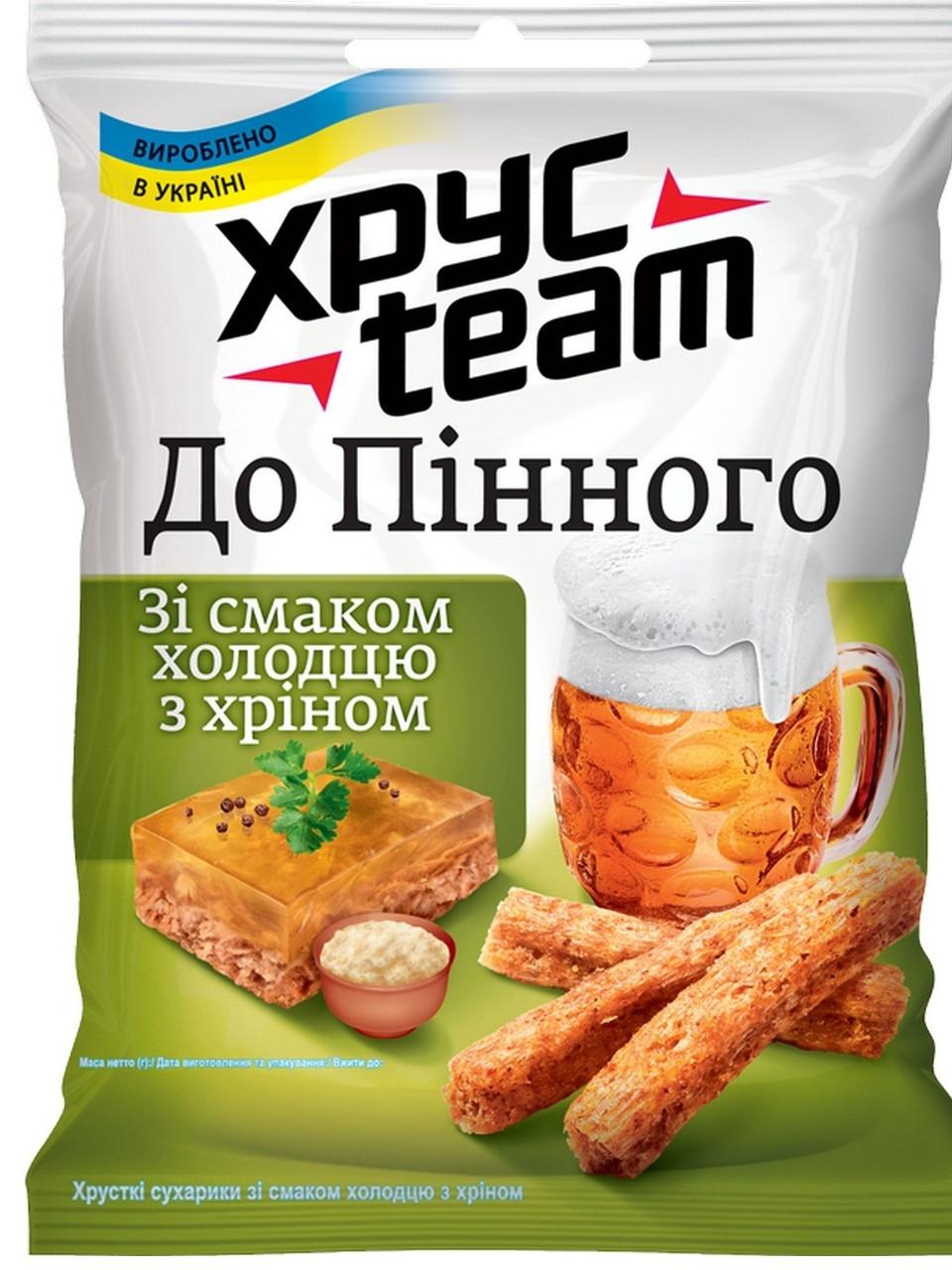 Сухарики Хрустим До Пінного со вкусом холодца и хрена 70г