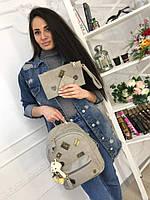 Женский рюкзак из эко-кожи на змейке.В комплекте Рюкзак+Брелок + Клатч +  Визитница