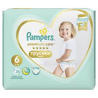 Трусики подгузники Pampers Premium Care 6 ( 15+ кг ) 31 шт!