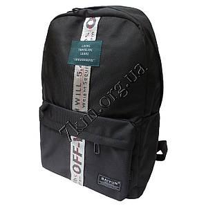 """Школьный рюкзак для мальчиков """"OFF"""" черный +серый (45x35 см.) 873-1"""