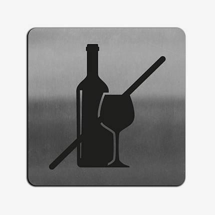 "Табличка ""Алкоголь запрещен"" Stainless Steel, фото 2"