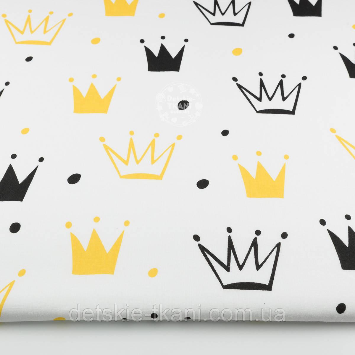"""Ткань хлопковая """"Нарисованные короны"""" жёлтые и чёрные на белом (№1336а)"""