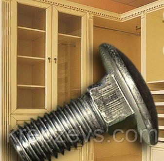 Болт мебельный М8 ГОСТ 7802-81 с квадратным подголовником