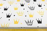 """Ткань хлопковая """"Нарисованные короны"""" жёлтые и чёрные на белом (№1336а), фото 2"""