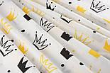 """Ткань хлопковая """"Нарисованные короны"""" жёлтые и чёрные на белом (№1336а), фото 3"""