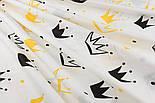 """Ткань хлопковая """"Нарисованные короны"""" жёлтые и чёрные на белом (№1336а), фото 4"""
