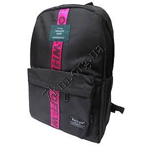 """Школьный рюкзак для мальчиков """"OFF"""" черный +розовый (45x35 см.) 873-1"""