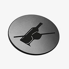 "Табличка кругла ""Алкоголь заборонений"" Stainless Steel"