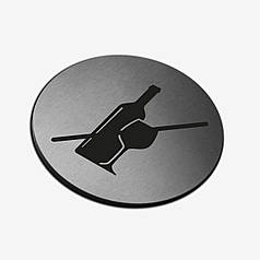 "Табличка круглая ""Алкоголь запрещен"" Stainless Steel"