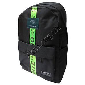 """Школьный рюкзак для мальчиков """"OFF"""" черный +салатовый (45x35 см.) 873-1"""