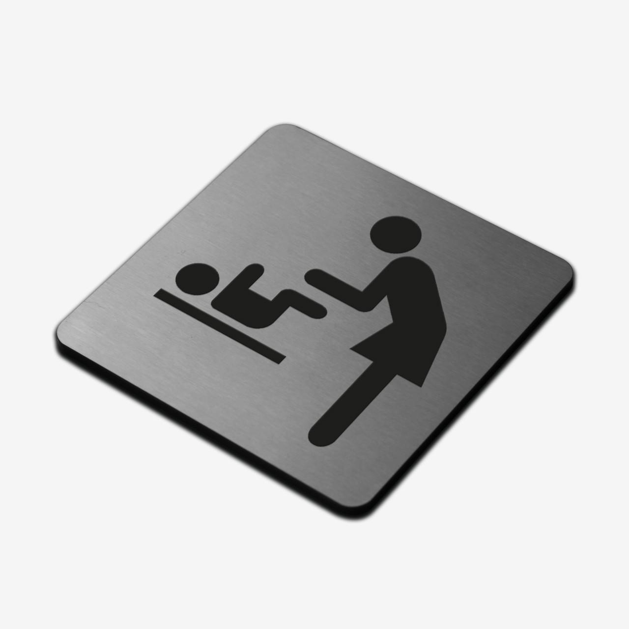 """Табличка """"комната матери и ребенка"""" Stainless Steel"""
