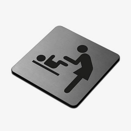 "Табличка ""кімната матері і дитини"" Stainless Steel, фото 2"