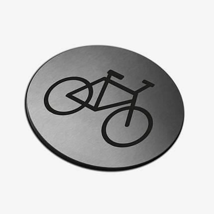 "Табличка кругла ""Велосипед"" Stainless Steel, фото 2"