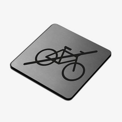 "Табличка ""Велосипед запрещен"" Stainless Steel, фото 2"