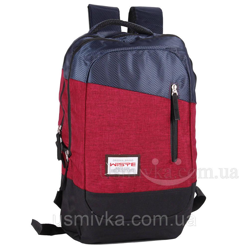 Мужской рюкзак для города Wiste 50293