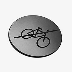"""Табличка кругла """"Велосипед заборонений"""" Stainless Steel"""