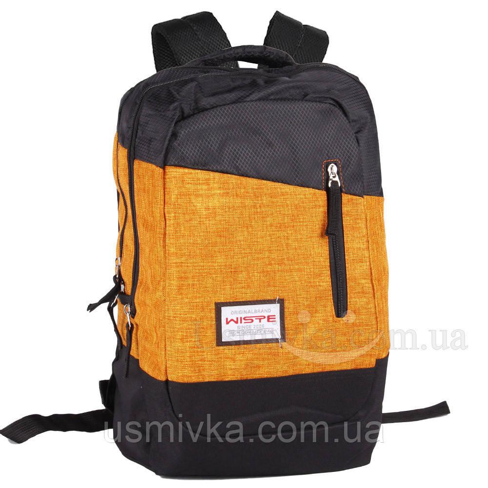 Мужской рюкзак для города Wiste 50294
