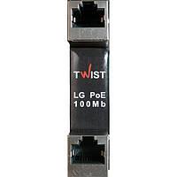 Устройство для грозозащиты Twist LG PoE 100MB 2U