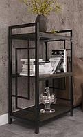 Стеллаж 3 полки в стиле Лофт (серия Квадро) Металл Дизайн