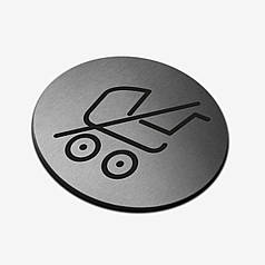 "Табличка кругла ""Коляска заборонена"" Stainless Steel"