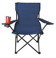 Крісло розкладне, туристичне, рибацьке, стул рыбацкий, для отдыха