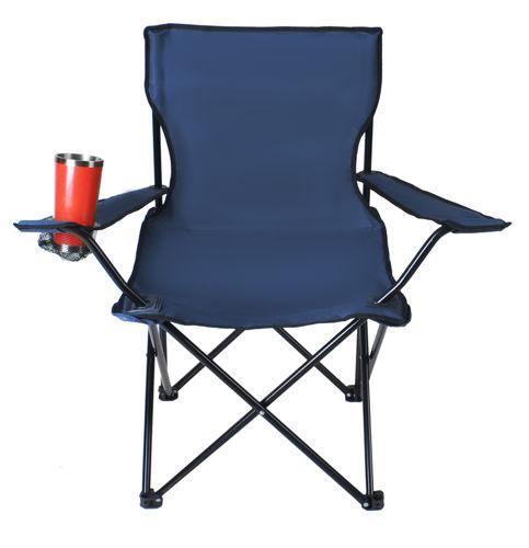 Крісло розкладне, туристичне, рибацьке, стул рыбацкий, для отдыха, фото 1