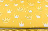 """Ткань хлопковая """"Нарисованные короны"""" белые на жёлтом (№1335а), фото 2"""
