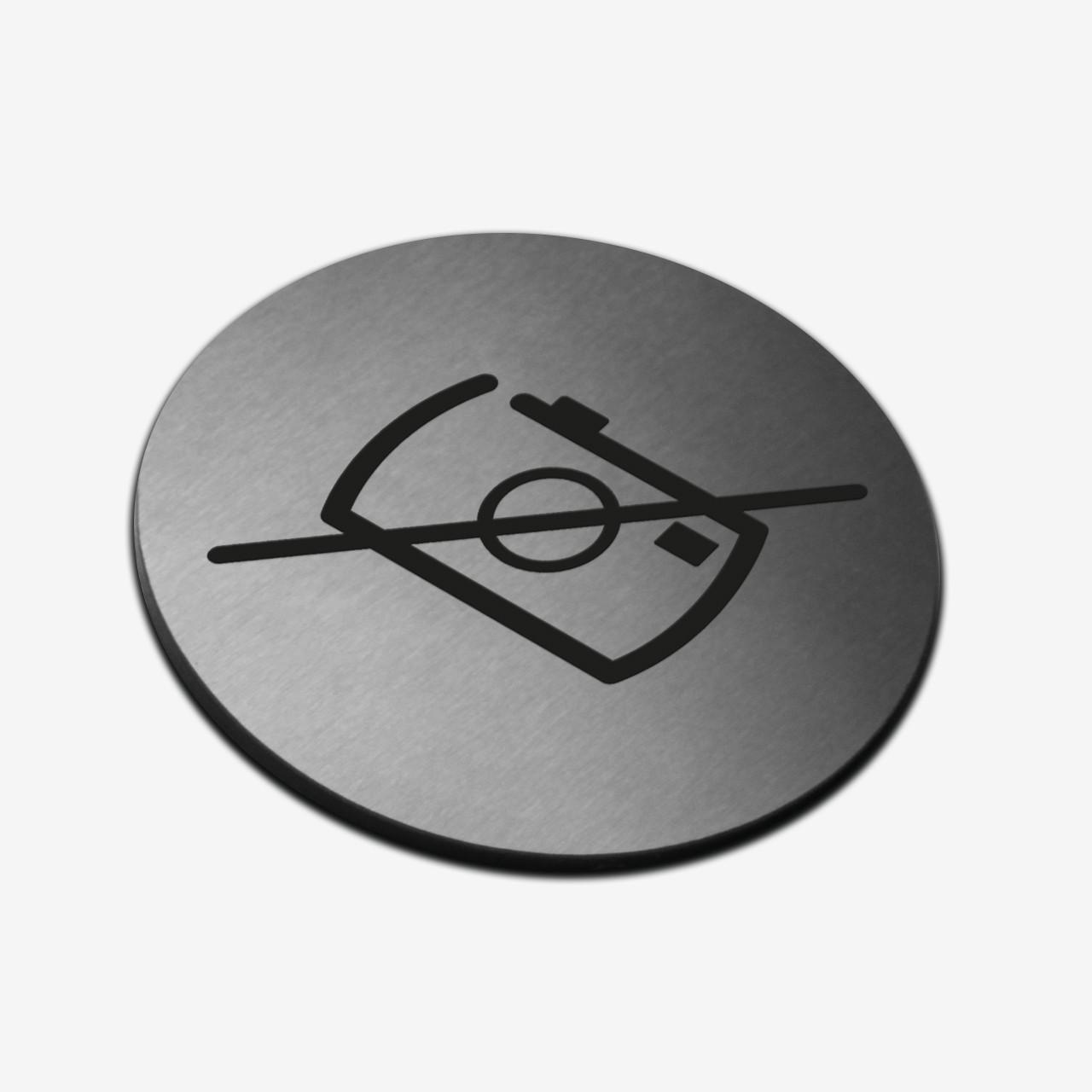 "Табличка кругла ""Фотозйомка заборонена"" Stainless Steel"
