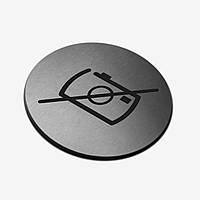 "Табличка круглая ""Фотосъемка запрещена"" Stainless Steel"