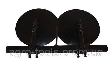 Окучник дисковый ∅360мм регулируемый (универсальный)+ двойная сцепка (ПД6), фото 2