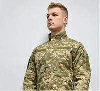Форма ЗСУ пиксель / цифра ( рип - стоп ) ( костюм военный )