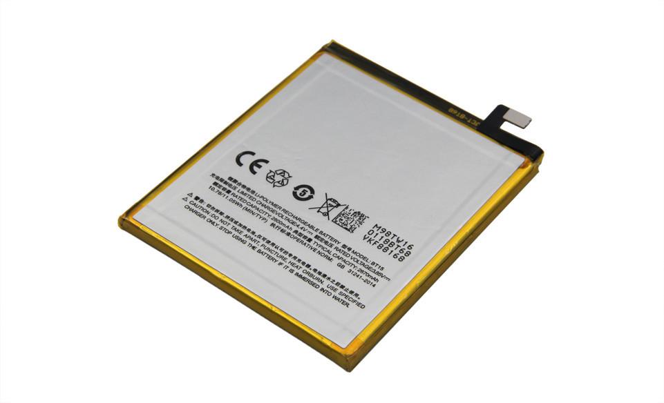 Аккумулятор Meizu BT15 (Meizu M3s Y685/M3s mini), 3000 mAh Оригинал