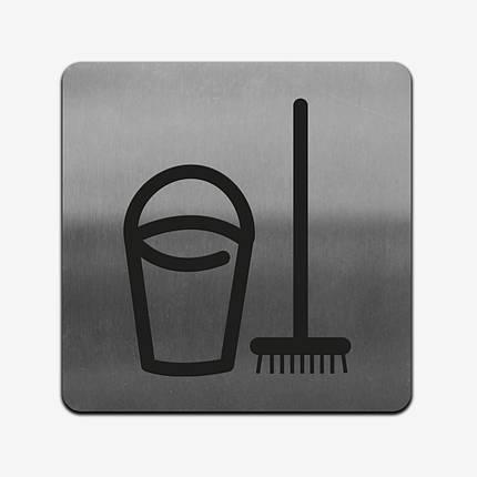 "Табличка ""Тех. помещение"" Stainless Steel, фото 2"