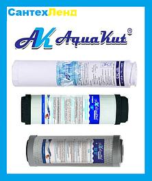Угольные катриджи для воды AquaKut