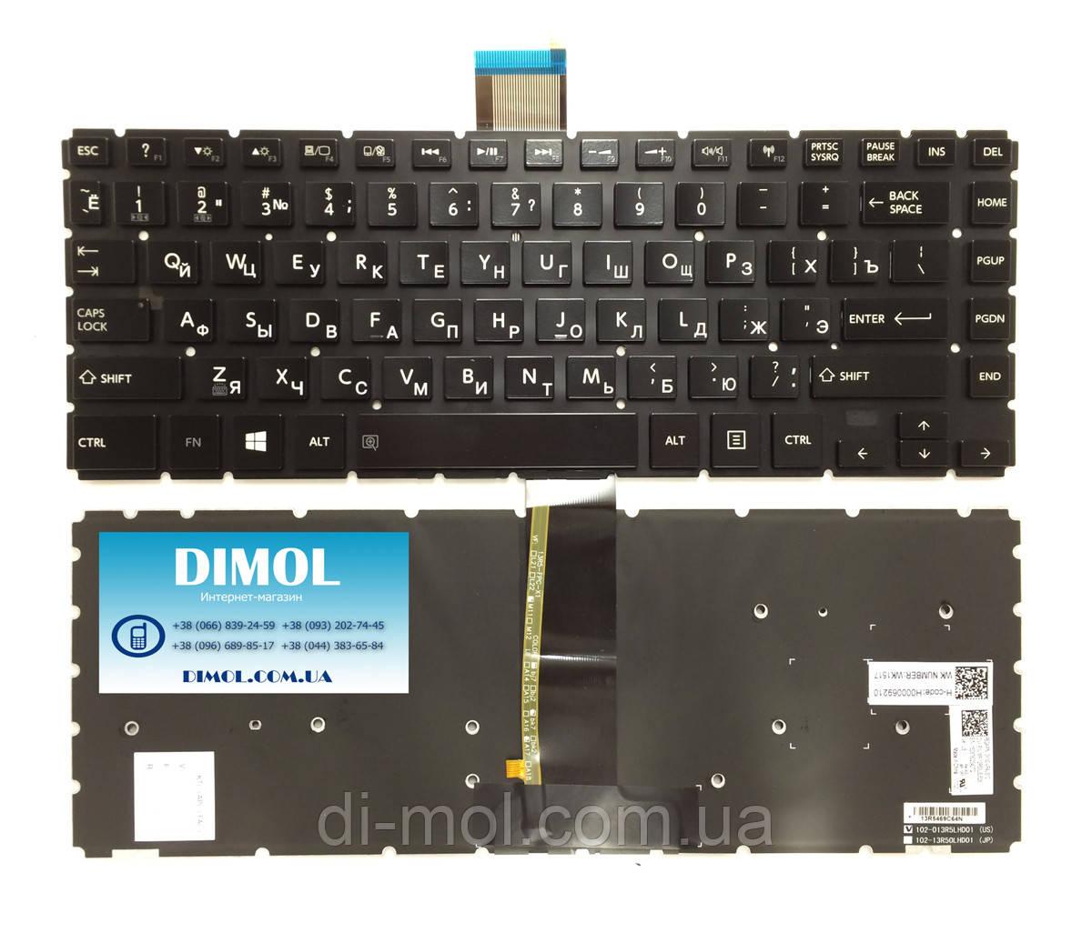 Оригинальная клавиатура для Toshiba Satellite L40-B, L40D-B, L40DT-B, L40T-B, L45-B ru, black, подсветка