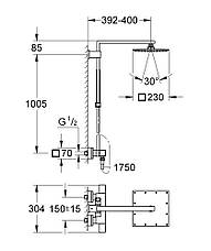 Euphoria Cube XXL System 230 Душевая система, хром, фото 2