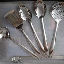 Кухонный набор Nacklace 6 предметов А-Плюс 0705