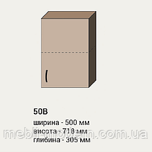 КУХНЯ АЛИНА 50 ВЕРХ