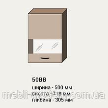 КУХНЯ АЛИНА 50 ВЕРХ ВИТРИНА