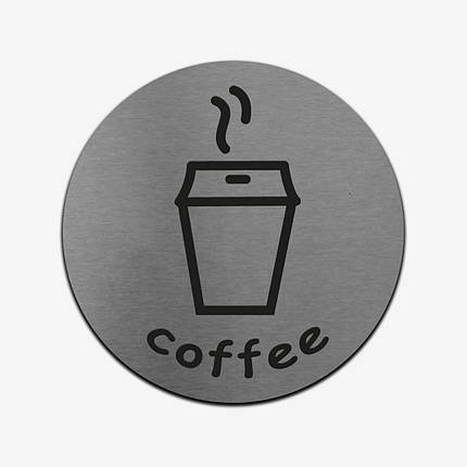 "Табличка круглая ""Кофе"" Stainless Steel, фото 2"