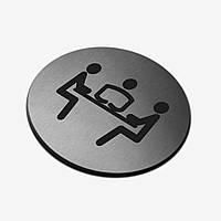 """Табличка круглая """"Конференц-зал"""" Stainless Steel"""