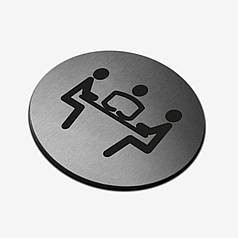 "Табличка кругла ""Конференц-зал"" Stainless Steel"
