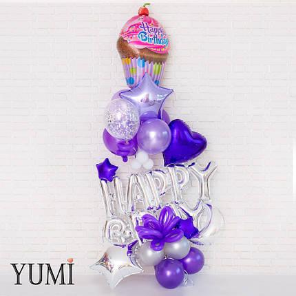 Оформление из воздушных шаров ко Дню Рождения, фото 2