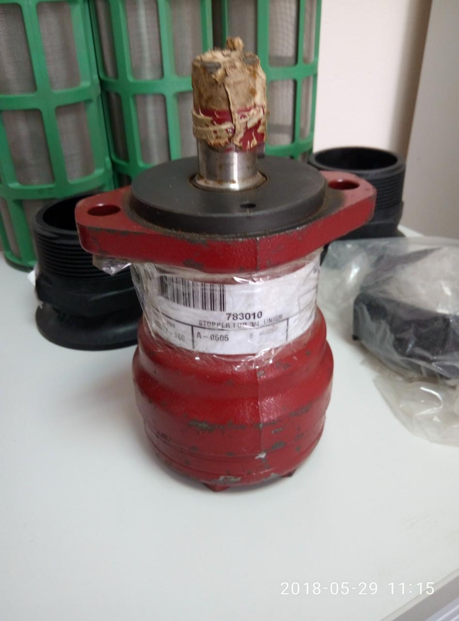 783010Мотор гідравлічний OMR 50  Hardi